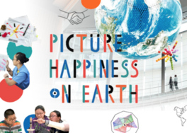 サマーワークショップ「Picture Happiness on Earth 2016-17」