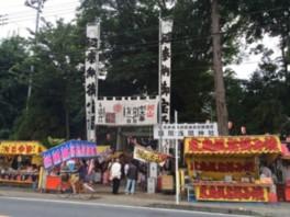 初山参り(東間浅間神社の例大祭)