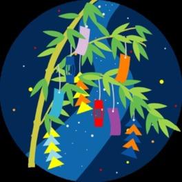 プラネタリウム特別投影「七夕の星空」