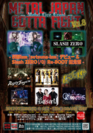 METAL JAPAN GOTTA FIGHT Vol.8