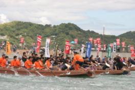 因島水軍まつり「海まつり」
