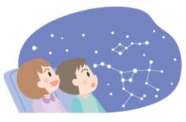 星空と音楽の時間~夏の星空とX JAPANの曲特集~