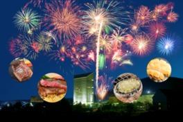 APPI HAPPY 花火大会 ビールとお肉とウィスキー祭り