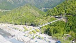 心のふるさと つり橋の里キャンプ場