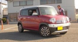 JAF奈良支部 女性のための車庫入れ教室