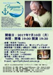 岩沢ニ弓(from:ブレッド&バター)ソロプロジェクト '17 大阪・吹田「GARO」