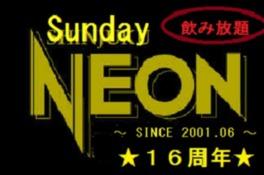 Sunday☆NEON