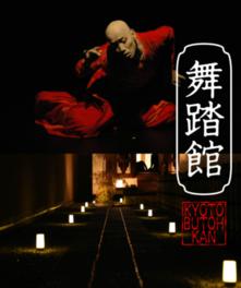黄泉の花 -Underworld Flower-(6月)