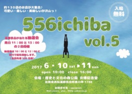 556ichiba vol.5