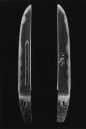 国宝の短刀、名物包丁正宗も展示