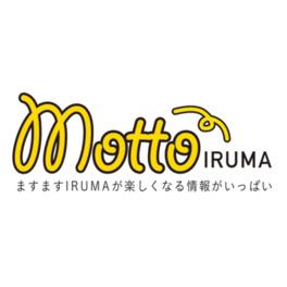 【Motto IRUMA】親子リンクコーデ