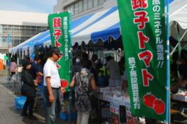 銚子特選夏野菜チャリティーバザー