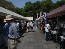 愛知県森林公園里山市場(6月)