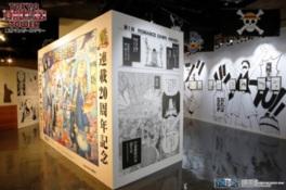 『ONE PIECE』連載20周年記念 特別企画展『ログ ギャラリー』 Season1「友(ナカマ)」