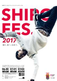 SHIROFES.2017