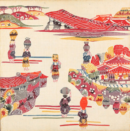 芹沢銈介と沖縄―明るく、静かで、深いもの―