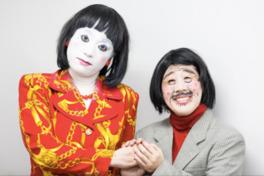 日本エレキテル連合「爆笑ステージ」&「スペシャルタイムセール」