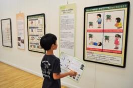 企画展「夏休み子どもぼんさい美術館」