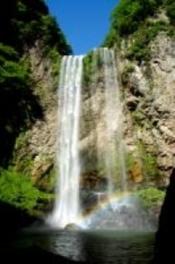 福貴野の滝の虹
