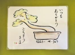 和紙で盆栽のランチョンマットづくり(夏休みワークショップ9・10)
