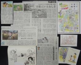 資料展示 アニメ映画「この世界の片隅に」大ヒットの軌跡