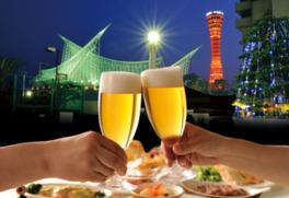 ホテルオークラ神戸 ビア&バーベキューガーデン