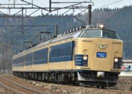 活躍を終えた583系電車の軌跡も紹介