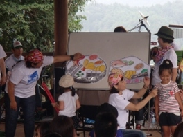 広島市森林公園 元気顔ガオー森のコンサート