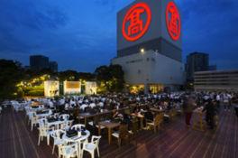 横浜タカシマヤの屋上で開催するビアガーデン
