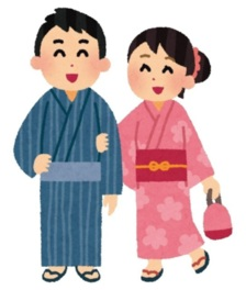 国営昭和記念公園 ゆかたで楽しむ日本の夏