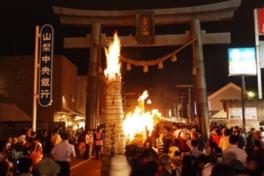 吉田の火祭り すすき祭り