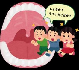 夏の特別展「たべものの冒険~消化!そういうことか!~」