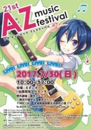 AZ MUSIC FESTIVAL 21st