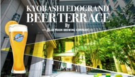 KYOBASHI EDOGRAND BEER TERRACE by Blue Moon