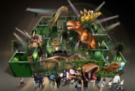 恐竜アドベンチャー