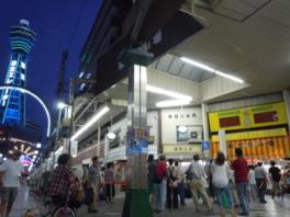 新世界宵市場