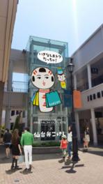 2017 宮城 夏のこけしフェス in 仙台泉プレミアム・アウトレット