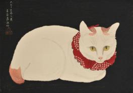 高橋弘明「ジャパニーズ・ボブテイル」1924年