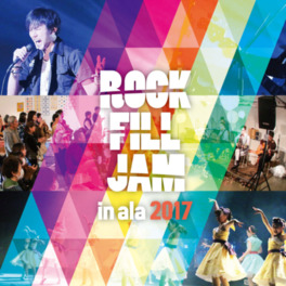 ROCK FILL JAM in ala 2017