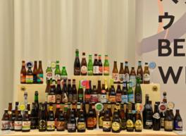 貴重なビールもラインアップ