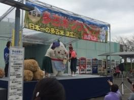 2017多古米祭り