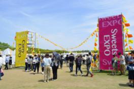 第4回 カレーEXPO in 万博公園