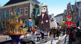 パレードには高さ約7mの巨大ネコが出現(画像はイメージ)