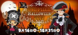 ワンピースキャラクターになりきってハロウィンを楽しめる期間限定イベント