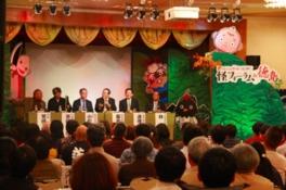 今年で6回目を迎え、徳島県での開催は2回目となる怪フォーラム