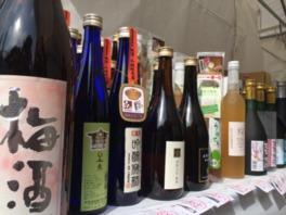 厳選梅酒まつりin京都2017