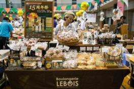 日本各地の絶品パンがそろう