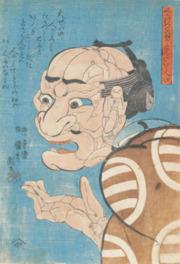 江戸後期の浮世絵師、歌川国芳の遊び心あふれる作品も登場