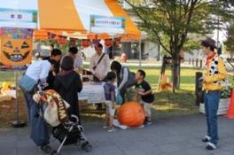 Misato Halloween Fes