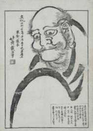 江戸の浮世絵師葛飾北斎の魅力に迫る